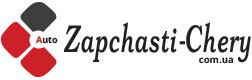Долина магазин Zapchasti-chery.com.ua
